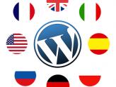 varios-idiomas-wordpress