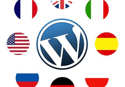 Com tenir una pàgina web en Wordpress en múltiples idiomes