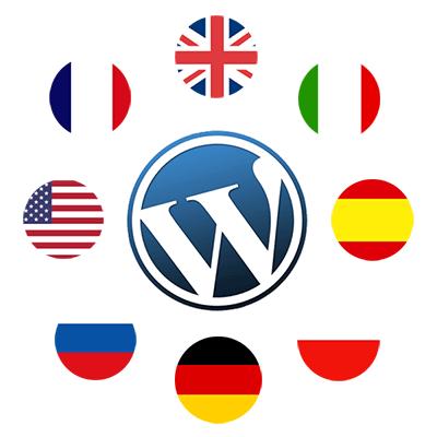 Como tener una página web en Wordpress en múltiples idiomas